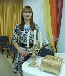 Костина Людмила Александровна